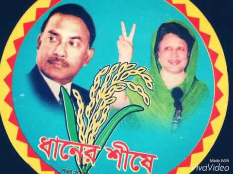 Zia Zia Khaleda Zia By Asif & Video Editing By Bidrohi Siyam Gv.Titumir College JCD.