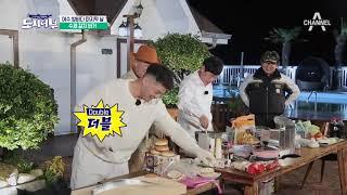 유일한 저녁 식재료 '갈치 한 마리'로 만드는 왠지 난해한 수제 갈치 버거☆ thumbnail