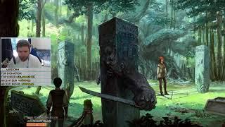 Memoria (PC) - Gameplay, Playthrough and Walkthrough - part 8