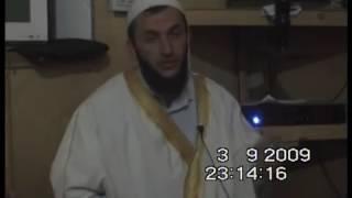 Ислам    и знания ¦ уроки от доктора Муртазаали   (رحمه الله) Урок 18
