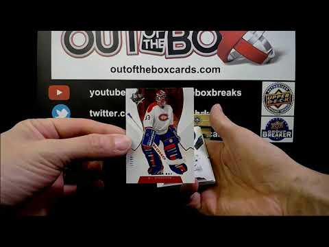 Out Of The Box Group Break #7239 19-20 ULTIMATE COLLECTION INNER CASE TEAM BUY
