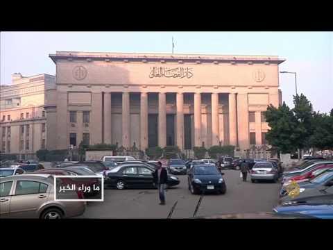 أحكام الإعدام بمصر.. ورقة تحت الطلب  - 23:21-2017 / 6 / 17