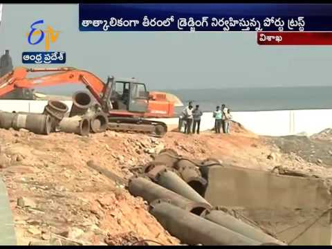 Vizag Port Trust Eyes On Breach Of Bank At Coastal Area