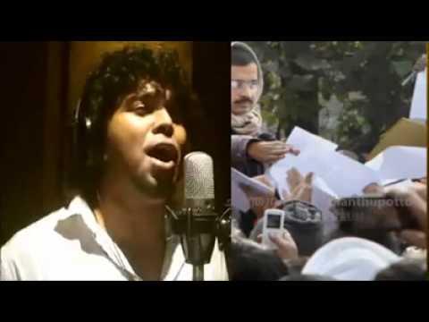 Aam Aadmi Party Zindabad - Malayalam Inspirational Song