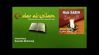 Sourate El-borouj - Ahmed Saud - Dar al Islam