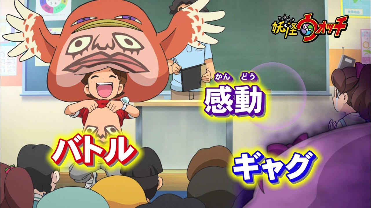 テレビアニメ 妖怪ウォッチ番宣 - YouTube