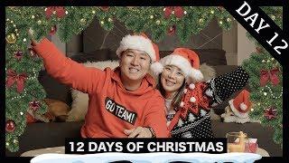12 Days of Christmas|聖誕送禮特輯|Day 12 :我跟師丈的聖誕交換禮物