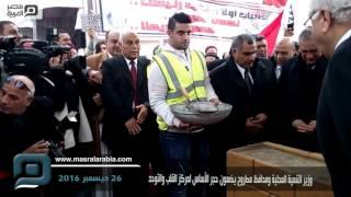 مصر العربية | وزير التنمية المحلية ومحافظ مطروح يضعون حجر الأساس لمركز القلب والتوحد