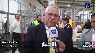 افتتاح وحدة التخليص السريع والمسيق للجمارك في مطار الملكة علياء الدولي - (19-3-2018)