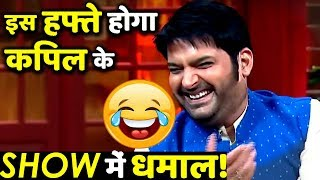 Kapil Sharma Fans Get Ready For Rajesh Arora This Weekend in The Kapil Sharma Show