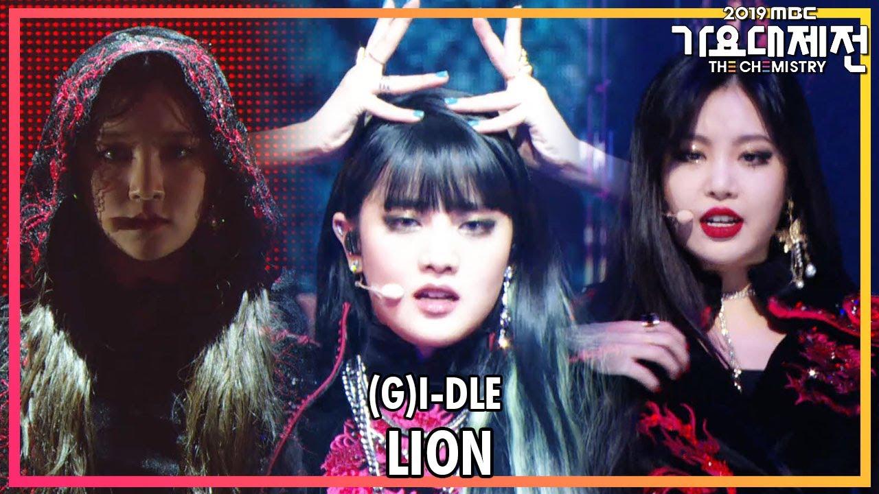Download [2019 MBC 가요대제전:The Live] (여자)아이들 - LION(((G)I-DLE) - LION)
