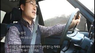 기업비사 2회 현대 정주영 회장
