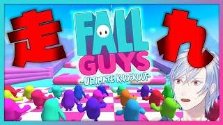 【実況】痛快なりゆき番組 Falln! Guys城【Fall Guys】- 七瀬タク/VTuber