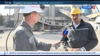 Ушла война, остался голод: горнякам Донбасса некому сбывать уголь