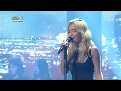 Hyorin - Missing You Now