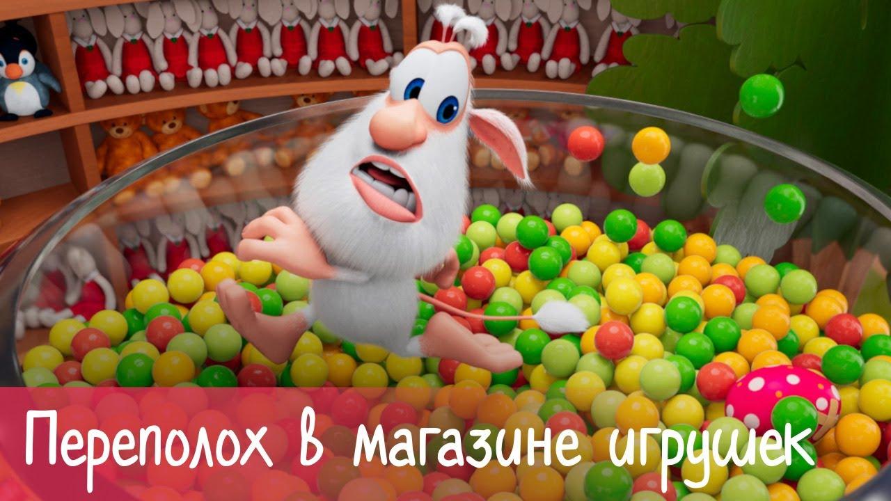 Буба - Переполох в магазине игрушек - Серия - Мультфильм для детей