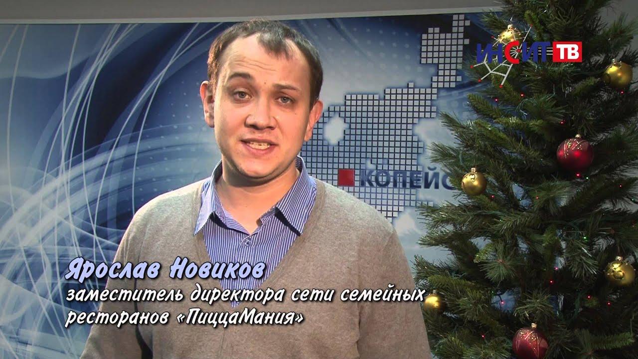 затем новогодние поздравления ярославы автономном режиме