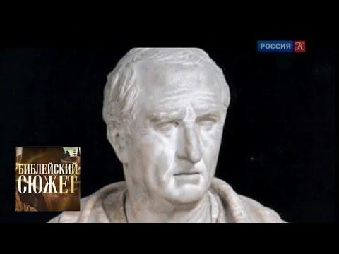 Марк Туллий Цицерон.