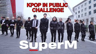 [EAST2WEST] Dancing Kpop in Public Challenge: SuperM (슈퍼엠) Jopping
