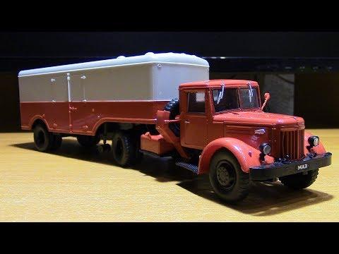 Специальный выпуск №3 Модель тягача МАЗ 200В с п/п МАЗ 5217