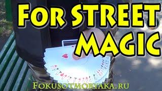 FOR STREET MAGIC - Card MAGIC TRICKS Tutorial 2016. Card Tricks Tutorial 2016 #magictricks
