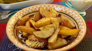 видео Печёная картошка с карри и чесноком - необычный рецепт