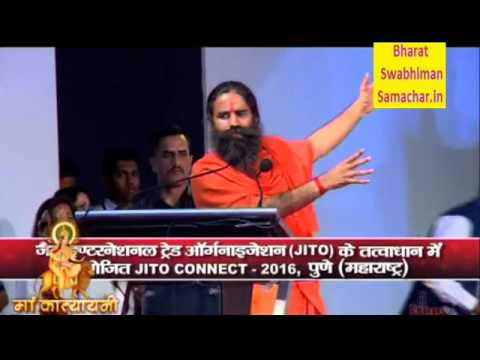 Swami Ramdev , 2016, Pune, Jain International Trade Organisation ( JITO )