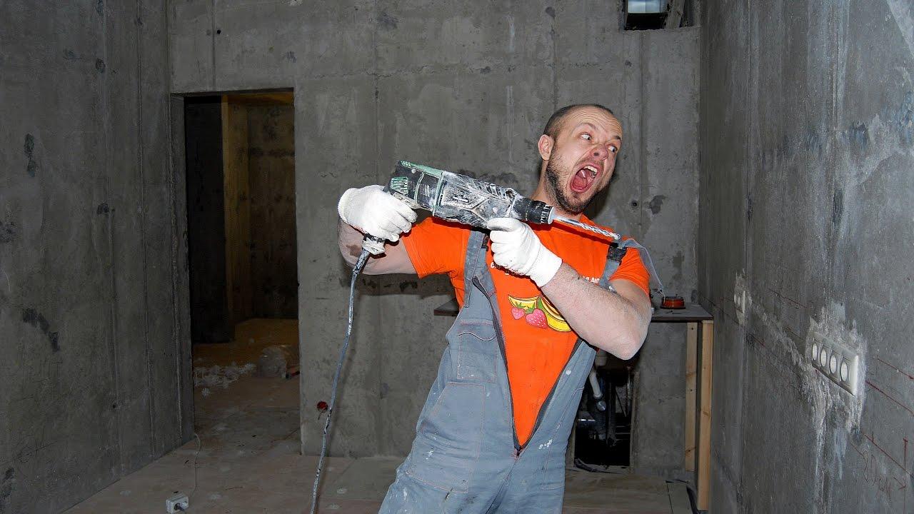 папа увлекся прикольные фото ремонта квартиры кто
