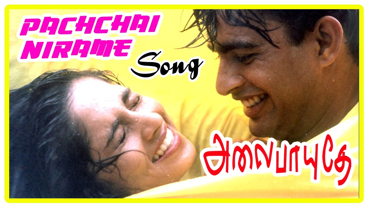 Pachai nirame mp3 download hariharan djbaap. Com.