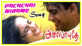 Video Alaipayuthe Scenes | Pachai Nirame Song | Madhavan invites Shalini home | AR Rahman download MP3, 3GP, MP4, WEBM, AVI, FLV September 2018