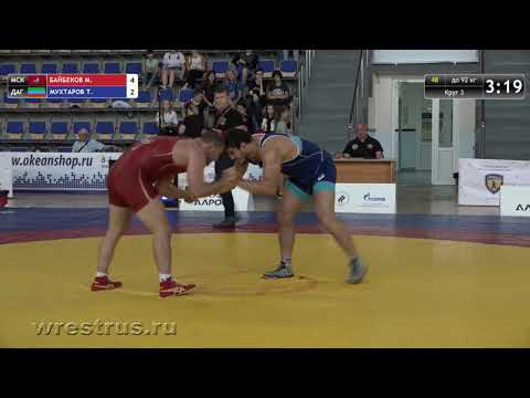 92 кг. Магомедмурад Байбеков - Тажудин Мухтаров