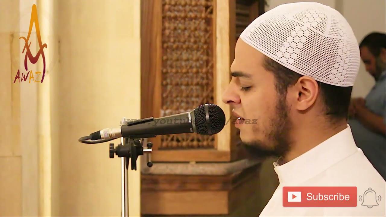 Download Beautiful Quran Recitation   Emotional Recitation by Qari Hassan Mahmoud Al Kholi   AWAZ