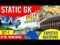 Static Gk - Expected MCQs questions set 1 GK for UPSC, SSC, State PCS, Railways, by Dr Vipan Goyal