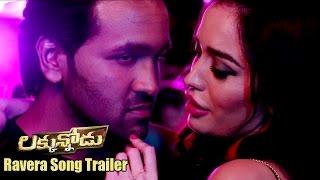 Luckunnodu Movie    Ravera Song Trailer    Manchu Vishnu, Hansika Motwani