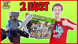 МАЛЬЧИШКИ собирают LEGO MINECRAFT КИРИЛЛ и второй пакет