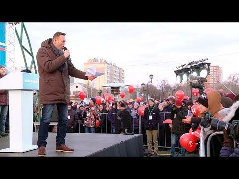 Навальный в Челябинске. Митинг 26.11.2017