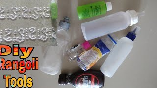 How to make rangoli tools at home / Best out of waste ideas / Diy rangoli tools