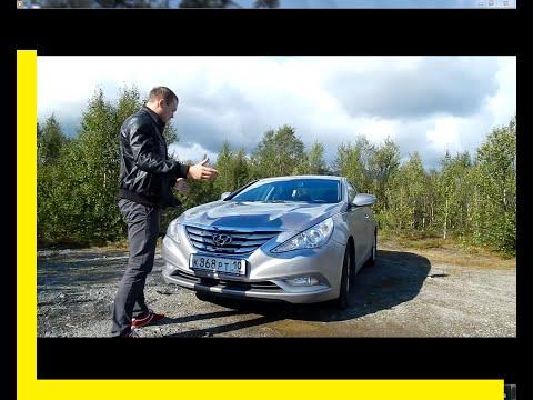 """Знакомство с Hyundai Sonata YF (i45) """"Миша Яковлев"""" """"Кировск"""""""