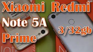 Честный обзор Xiaomi Redmi Note 5A на Snapdragon 435 c 3/32 Gb в чёрно-сером цвете