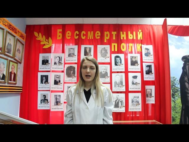 Изображение предпросмотра прочтения – ДарьяСимгаева читает произведение «Бинты» Ю.В.Друниной
