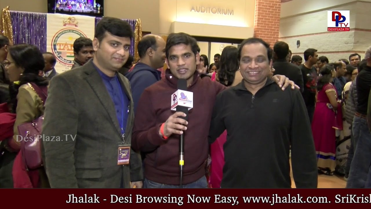 Audience very happy on Koti's visit to Austin || Koti Sarigamalu Concert || DesiplazaTV