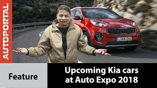 Upcoming Kia Cars at Auto Expo 2018