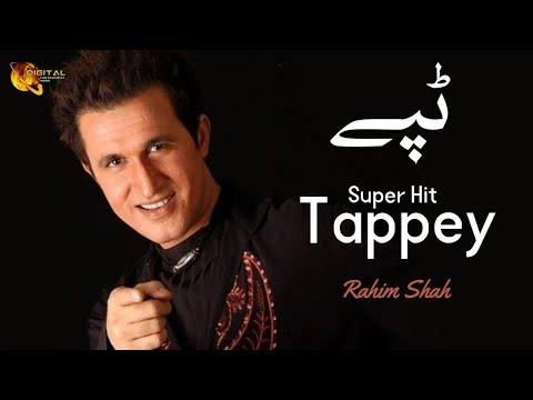 Ya Qurban Zama Pa Tool Mehfil Salam De Tapay | Singer Rahim Shah | Pashto Hit Song |