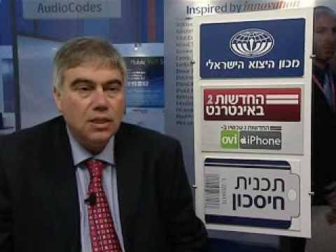 Israel At Barcelona - MWC2010