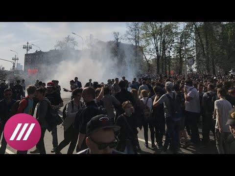 Сторонники Навального перекрыли