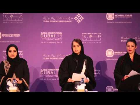 Global Women's Forum Dubai 2016 - Press Conference