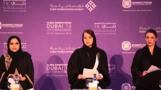 Global Women's Forum Dubai 2016 - Press Conference