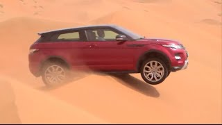 The Range Rover Evoque in Oman screenshot 1