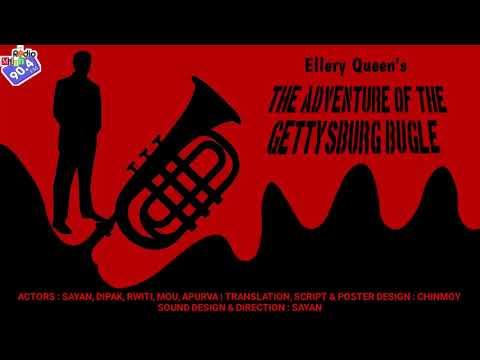 #RadioMilan |The adventure of the Gettysburg bugle | Ellery Queen | #thriller #murdermystery