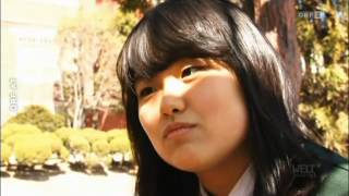 WELTjournal +  Südkorea   Die Schulsklaven